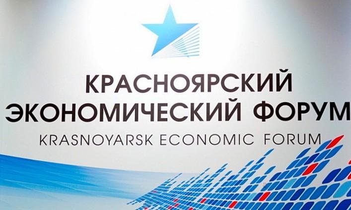 Am Krasnojarsker Wirtschaftsforum (KEF) wurden Vereinbarungen von etwa 600 Milliarden Rubel unterzeichnet