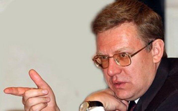 Kudrin kritisierte Datenbanken einiger Ministerien
