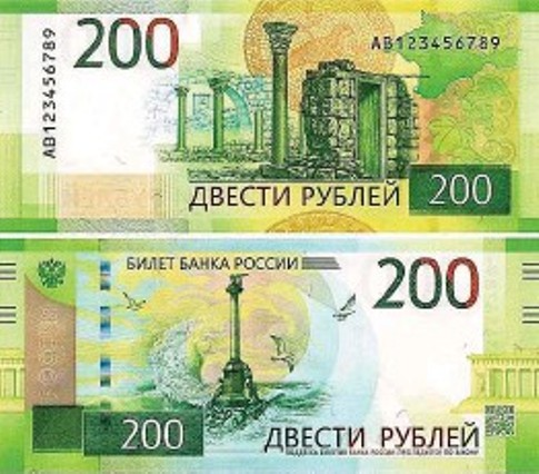 """Das """"frei verfügbare Geld"""" der Russen ist gestiegen"""