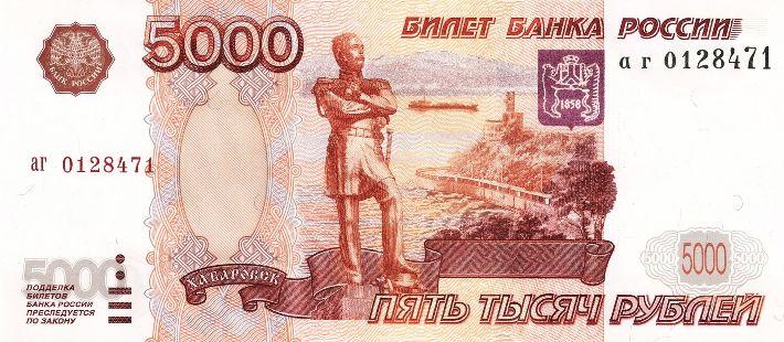 Rubel steigt – Euro/Dollar fallen
