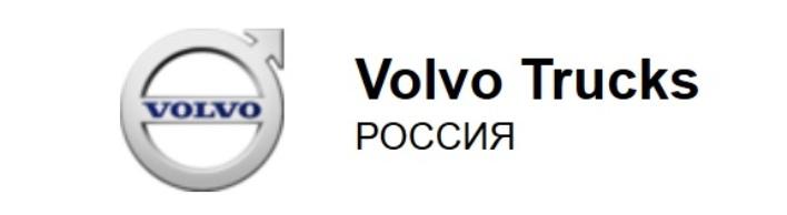 Werk Kaluga steigert Umsatz von Volvo