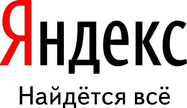 Patentrecherche via Yandex möglich