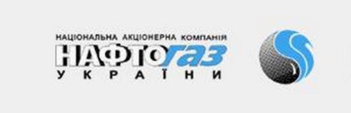 Naftogaz bot Gazprom Gaslieferdienste anstelle von Opal an