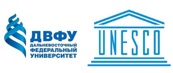 """Neuer Technopark """"Russki"""" bei der Fernöstlichen Föderalen Universität"""