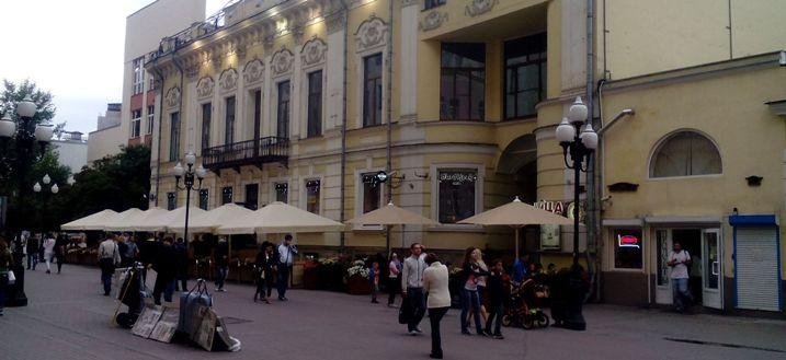 Gebäude des Restaurants Prag in Moskau bei einer Auktion für 1,4 Milliarden Rubel verkauft