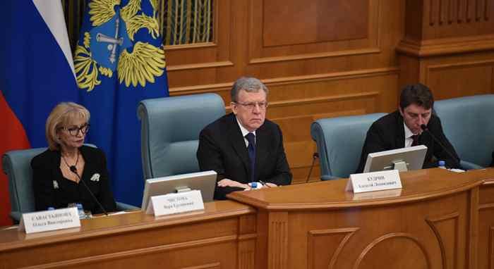 Rechnungshof erwartet für 2019 Rückgang des russischen Einkommens