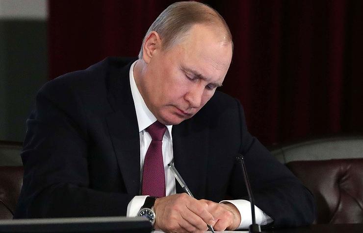 Putin genehmigt russische Energiesicherheitsdoktrin