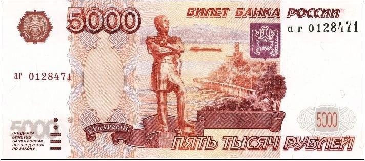Russlands Rubel ist nicht zu stoppen