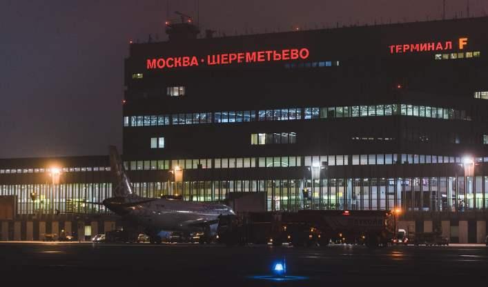 Scheremetjewo wurde unter die Top Ten der Flughäfen der Welt gewählt