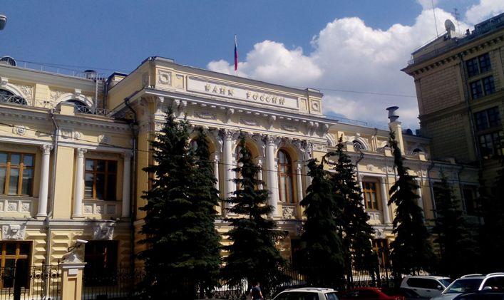 """Über """"langes Geld"""" und die Rolle der russischen Zentralbank"""