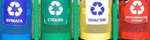 Für Sanierung von Deponien stehen nächstes Jahr mehr als 6 Milliarden Rubel zur Verfügung