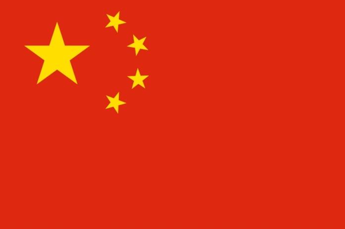 Peking warnt US-amerikanische Unternehmen