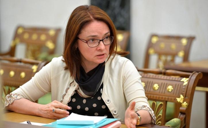Nabiullina nannte die wichtigsten Einschränkungen für russische Wirtschaft