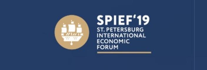 Eine Rekordzahl von Vereinbarungen auf der SPIEF-2019
