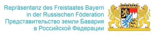 Finanzierung und Credit Management im Russlandgeschäft: Konferenzrückblick