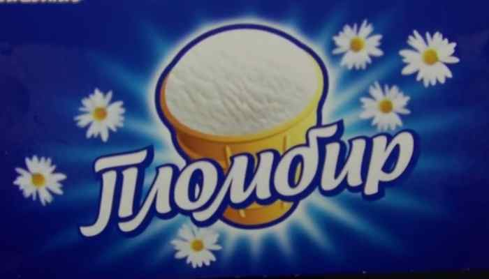 Produkt, an dem Russen nie sparen