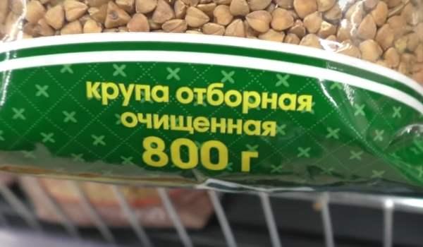 Umfrage: Mehrheit der Russen fühlt sich durch kleinere Verpackungen betrogen