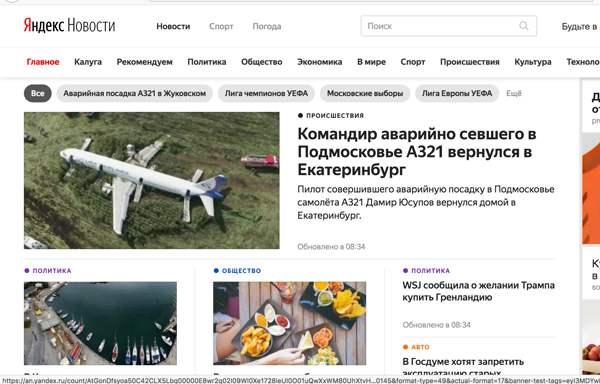 Algorithmus für Yandex.News ist transparent