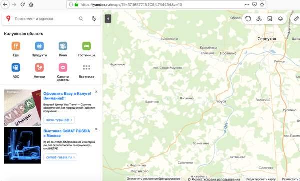 China Daily: Huawei arbeitet in Partnerschaft mit Yandex und Booking.com an eigenen Karten