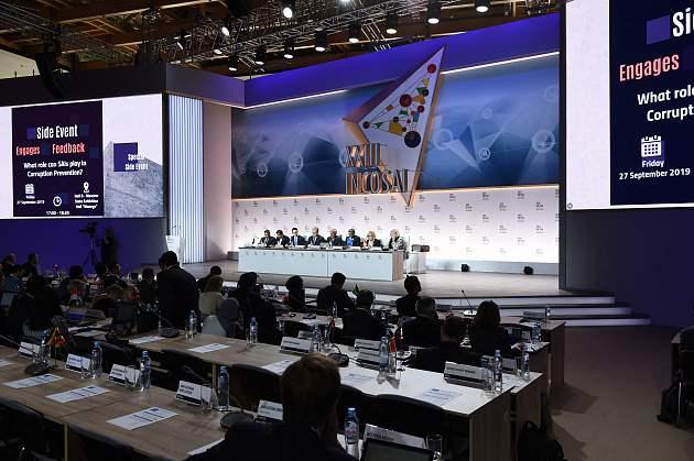 Geld eint – oberste Rechnungsprüfer aus Russland und den USA prüfen sich weiter gemeinsam