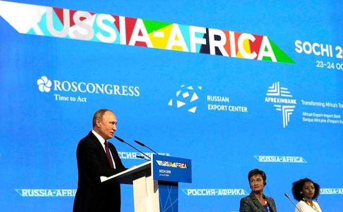 """Putin auf der Plenarsitzung des """"Wirtschaftsforums Russland-Afrika"""""""