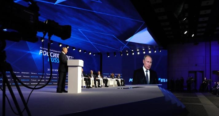 """Putin auf dem Forum """"Russland ruft"""" – Wirtschaft, nationale Projekte, Klima"""