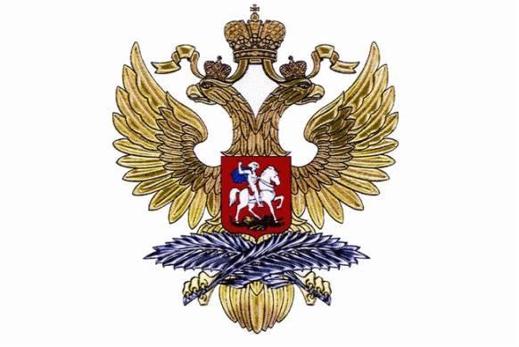 Russisches Außenministerium kommentiert neue US-Sanktionen
