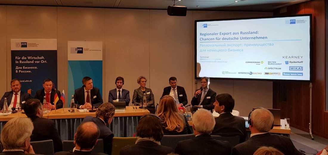 """Russland-Konferenz der DIHK: Seminar """"Regionaler Export aus Russland, Chancen für deutsche Unternehmen"""" setzt auf """"exportorientierte Importsubstitution"""""""