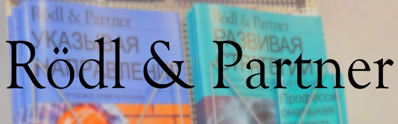 Quarantäne, Selbstisolierung und QR-Codes