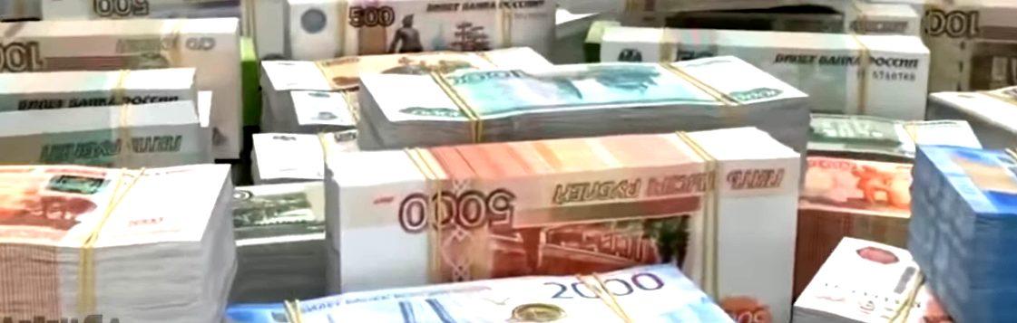 Russische Zentralbank meldete eine atypisch hohe Nachfrage nach Bargeld