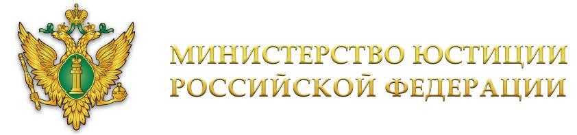 Niederländischer Oberster Gerichtshof akzeptiert Russlands Berufung