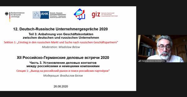 """12. Deutsch-Russische Unternehmergespräche: """"Kooperationen online anschieben"""""""