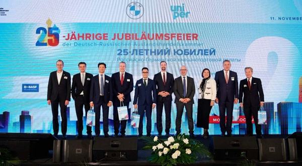 AHK feiert 25-jähriges Jubiläum – Liebherr gewinnt Mittelstandspreis