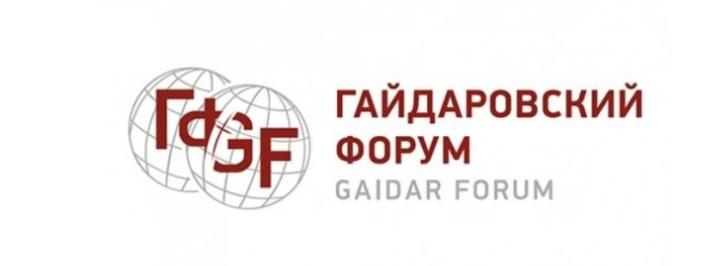 Aussichten für digitale Währungen in Russland