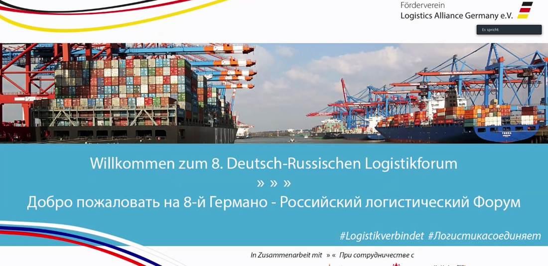 Logistik verbindet