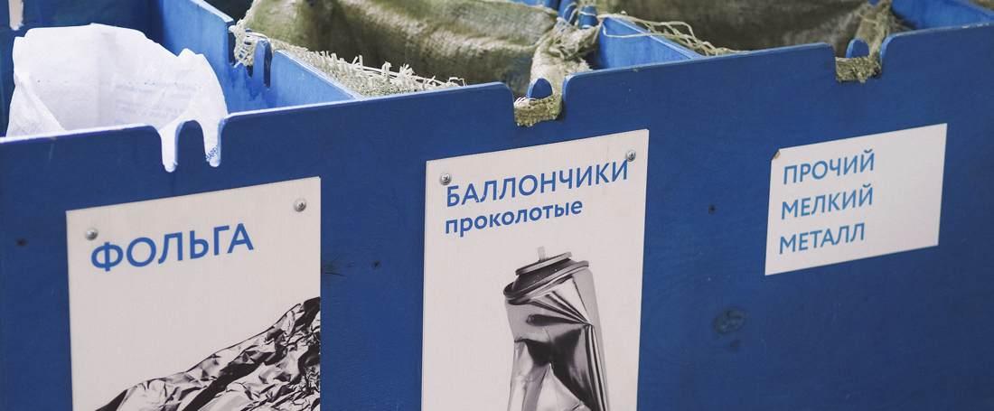 Umweltministerium: Kunststoffe aus dem Verkehr ziehen