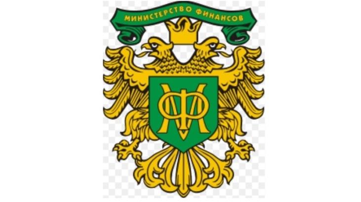 Russisches Finanzministerium unterstützt die Abkehr vom Dollar