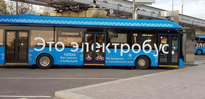 Bargeldlos durch die Stadt – Moskaus Verkehrsmittelsystem ist einmalig